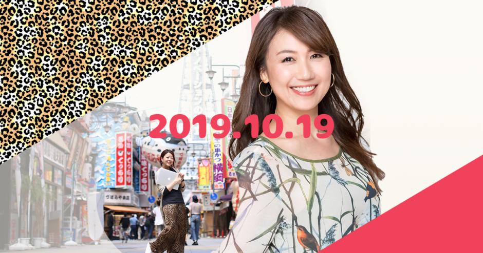 フリーアナウンサー『小林万希子さん』×Webおかん『さたあいみ』によるトークショー